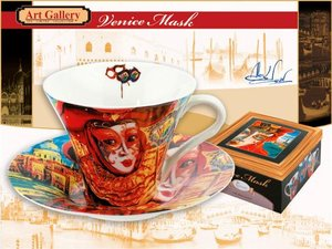 Carmani Cup and Saucer - Alex Levin Venetian Mask