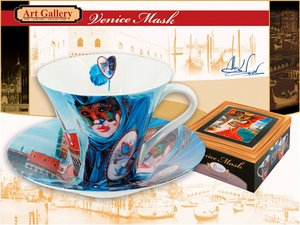 Carmani Cup and Saucer - Alex Levin Venetian Mask Blue