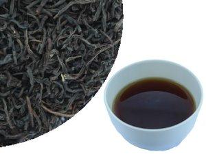 Ceylon OP Kenilworth Tea 100 Gram